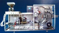 快速DPH300G型全自動鋁塑包裝機