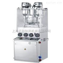 供应上海天和制药ZPW23双色多功能压片机