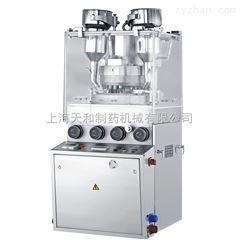 供應上海天和制藥ZPW23雙色多功能壓片機