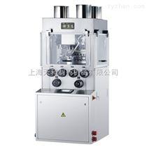 ZPW125三色多功能旋转式压片机