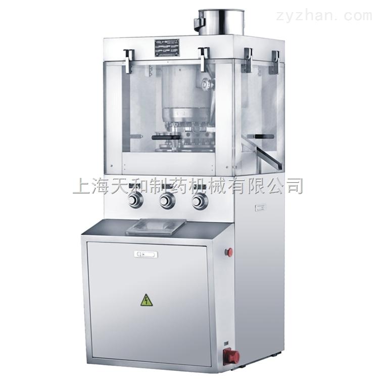 天和制药机械ZP265系列智能型旋转式压片机