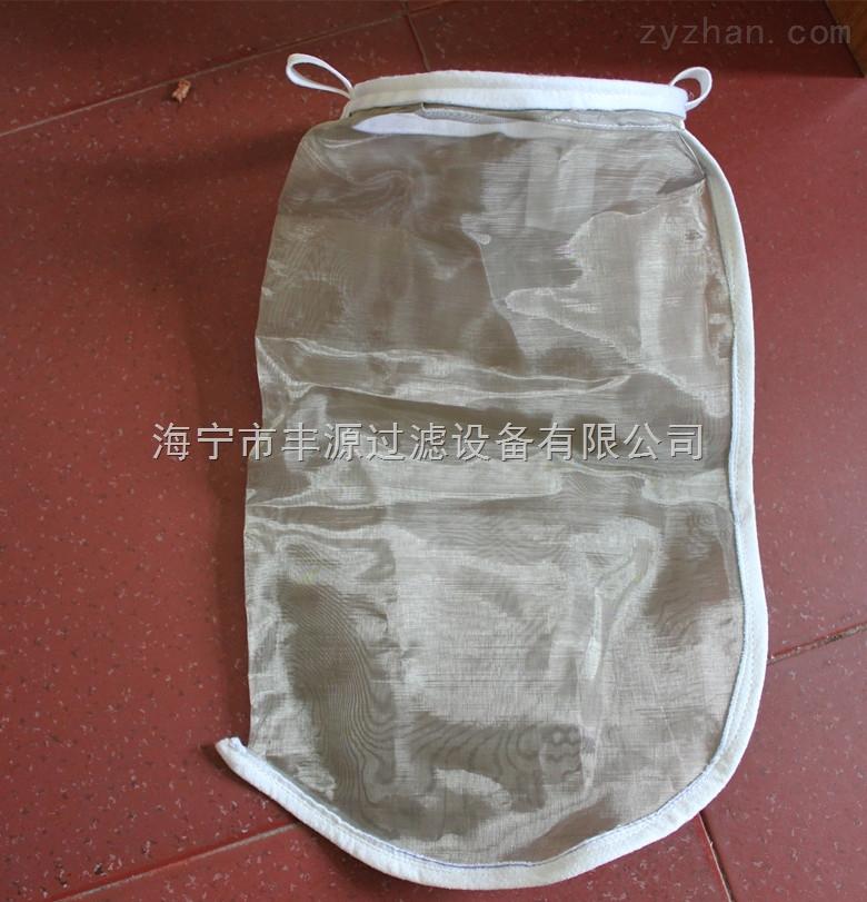 丰源过滤 耐酸碱不锈钢过滤袋|304、316不锈钢滤袋