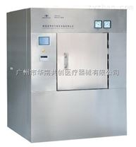 CQS系列純蒸汽滅菌柜