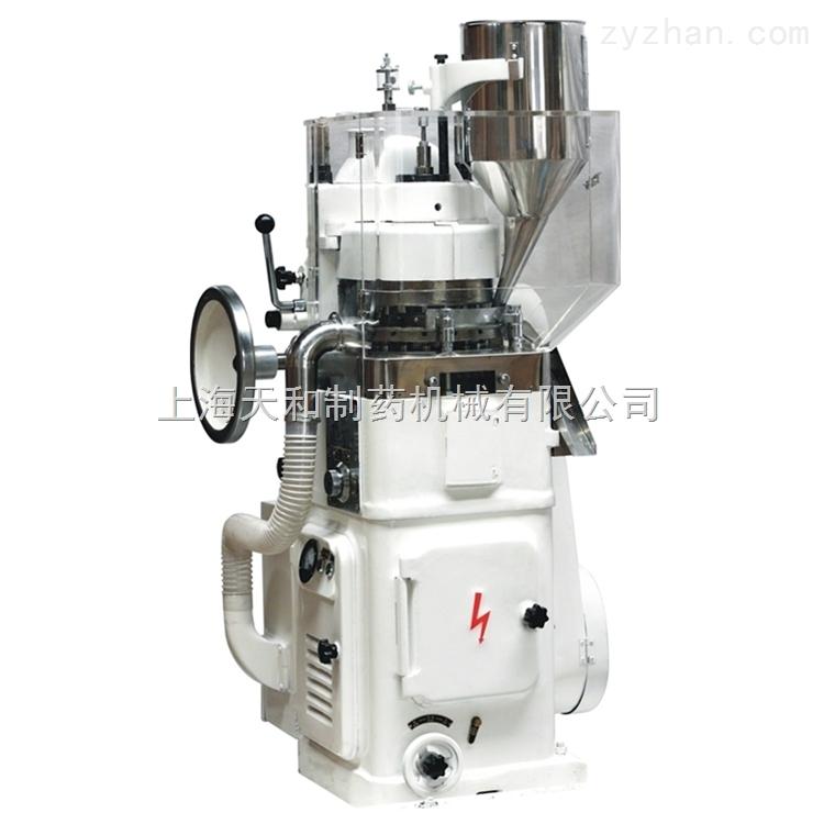 供应上海天和制药ZP17/ZP19旋转式压片机