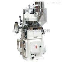 上海天和ZP17/19系列消毒片用压片机