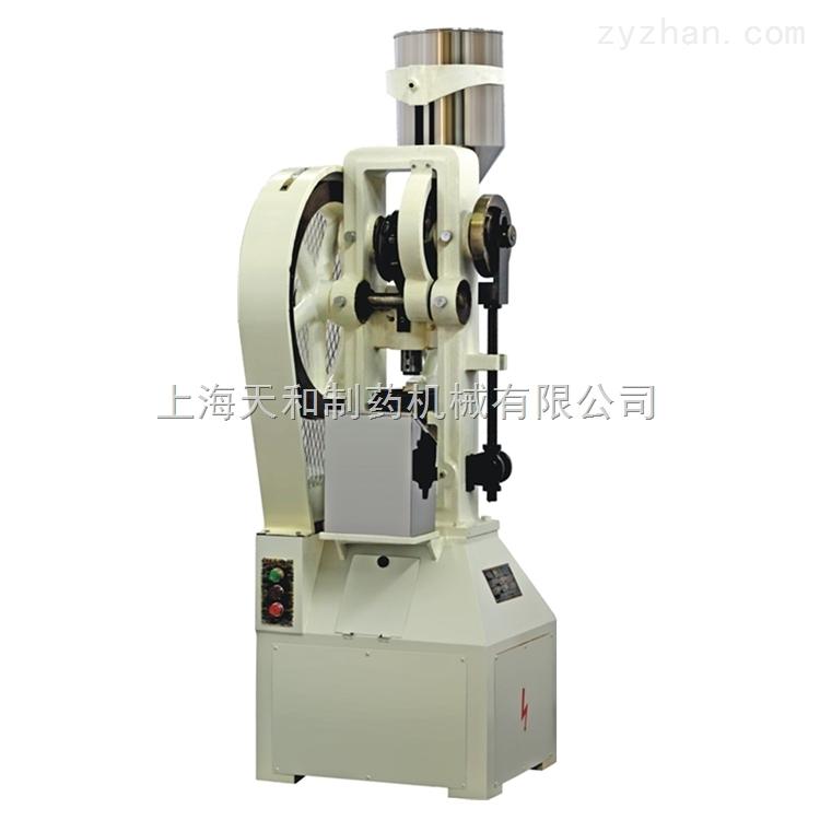 THP4-10龙门式压片机