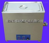 新疆实验室一体式超声波清洗机加热型清洗剂图片价格