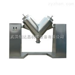 ZKHV型混合机