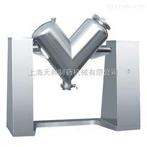 上海天和V型高效混合机