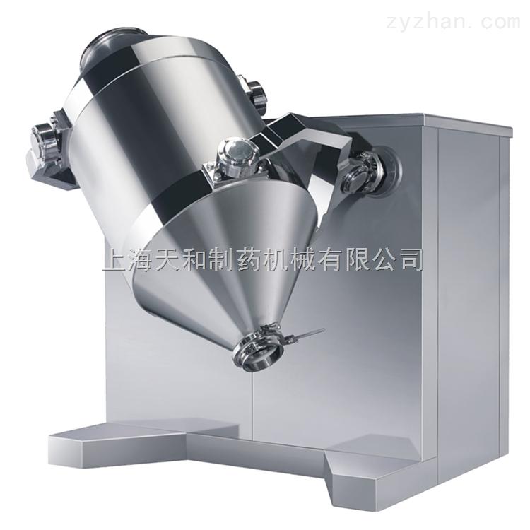 上海天和HDJ系列三維運動混合機