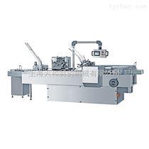 上海天和ZH120B型自动装盒机