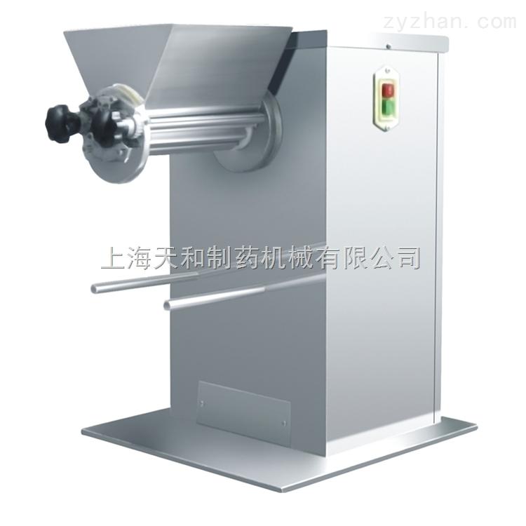 上海天和YK60摇摆式颗粒机