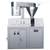 上海天和GK系列干法造粒機