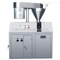GK上海天和GK系列干法造粒机