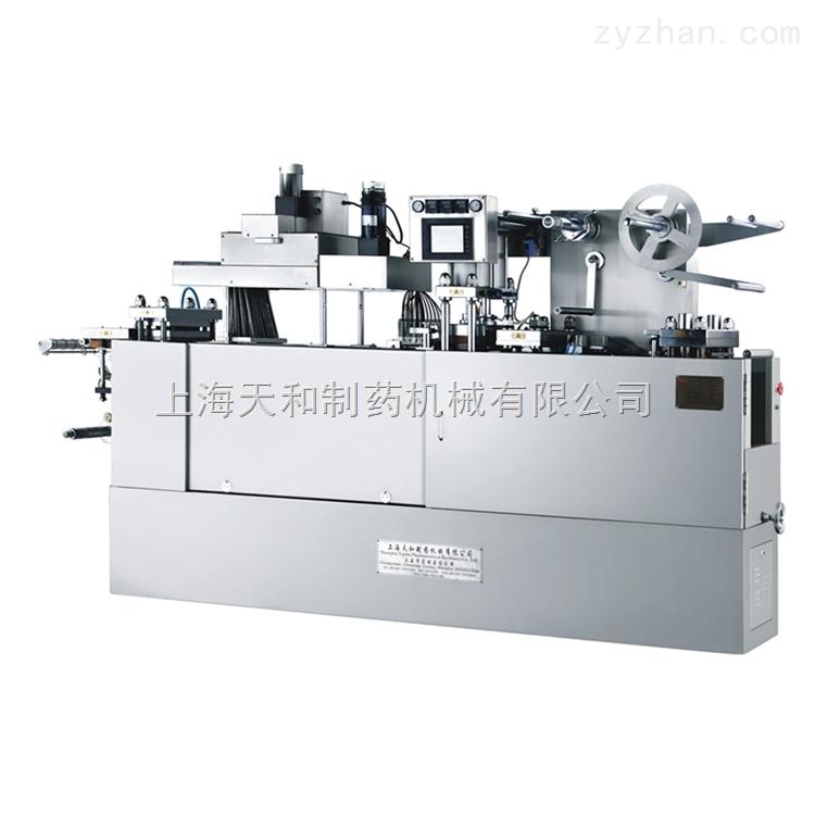 上海天和DPP系列平板式泡罩包装机