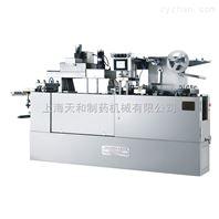上海天和DPP系列平板式泡罩包裝機