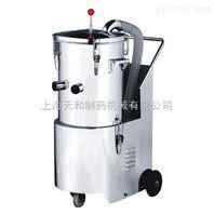 上海天和XCJ-36吸尘器
