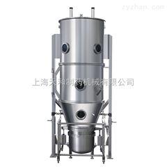 FL上海天和FL系列沸腾制粒干燥机