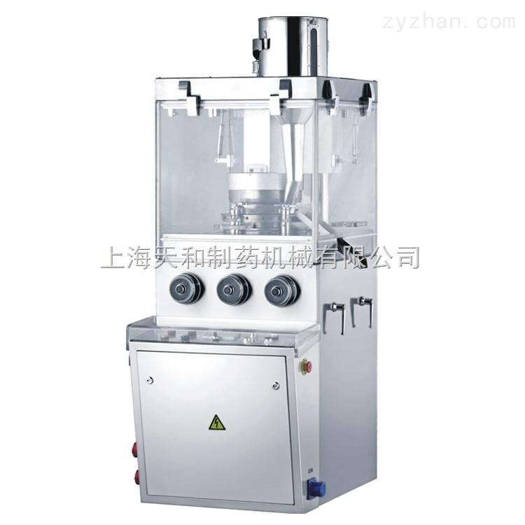 ZP17E旋转式压片机