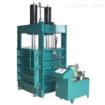 立式壓濾機(雙缸壓榨機YZ-800)