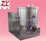 江苏高速混合机生产厂家_|