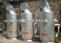 锅炉烟囱消声器