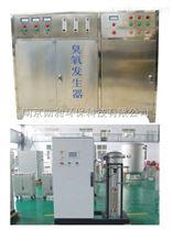江蘇水處理臭氧發生器
