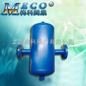 挡板式气液分离器MKFY-FZ3