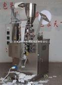 ZND-168型全自動包裝機