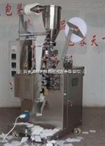 ZND-168型全自动包装机