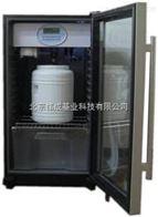 HC-9601YL固定式混采水质采样器