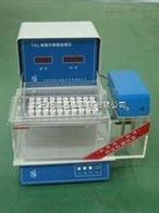 TAL-40细菌内毒素铭成基业细菌内毒素检查仪