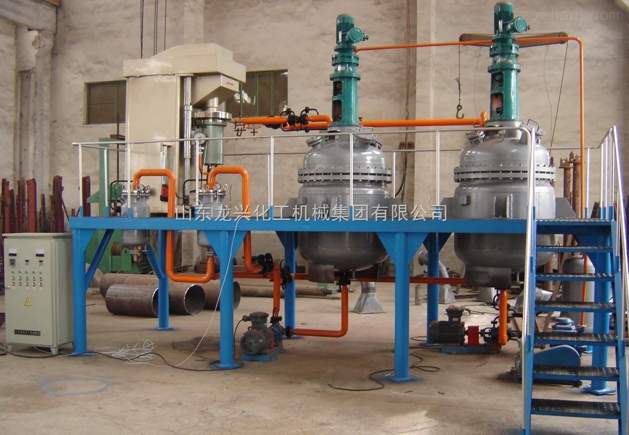 水性油墨成套设备-山东龙兴化工机械集团