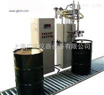 供应 200升自动称重灌装机适合2种物料灌装  厂家直销