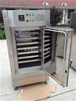 非標防爆型原料烘干箱