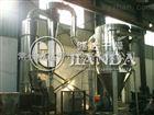 三氧化锑干燥机