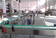 多种可选-塑料链板输送机