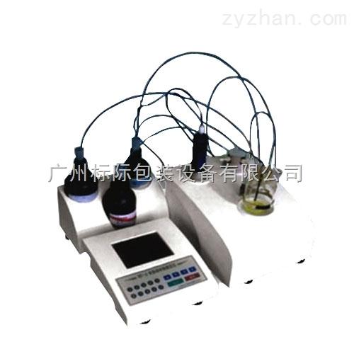 全自动溶剂水份测定仪