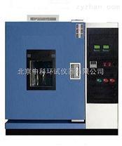 HS-100上海/北京臺式恒溫恒濕試驗箱