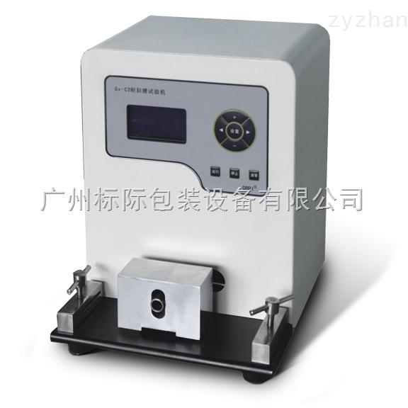 印刷涂层耐刮擦试验仪厂家