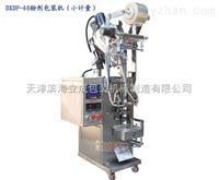 DXDF-60廠家直銷中藥超微粉包裝機