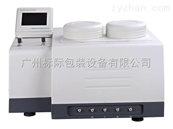 W202水汽透过率测定仪