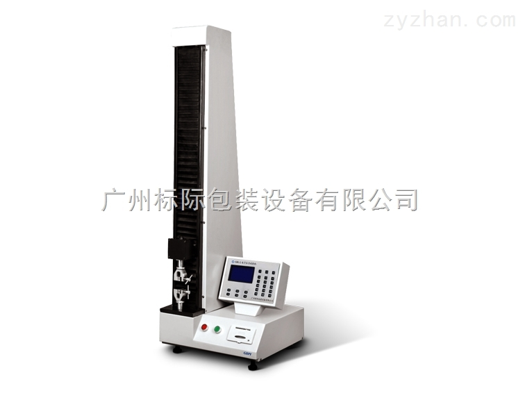 纸铝塑复合膜电子拉力机