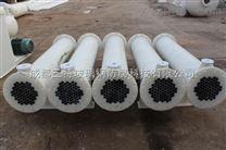 石墨改性聚丙烯列管式換熱器