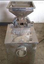 不锈钢万能粉碎机 实验室粉碎机  药店小型粉碎机