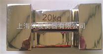 安阳 1g-2000g天平砝码
