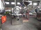 FWF风冷式涡轮粉碎机20B型