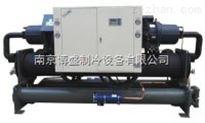 南京特技直供盐水冷冻机,乙二醇超低温冷冻机