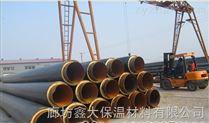 广东省汕尾市推荐蒸汽发泡聚氨酯外护式保温管道