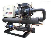 化工(鹽水)低溫螺桿式冷凍機